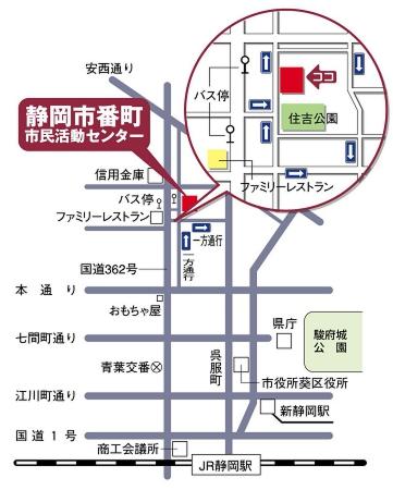 アクセス地図20120914修正版.jpg